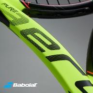 Babolat Tennis Equipment